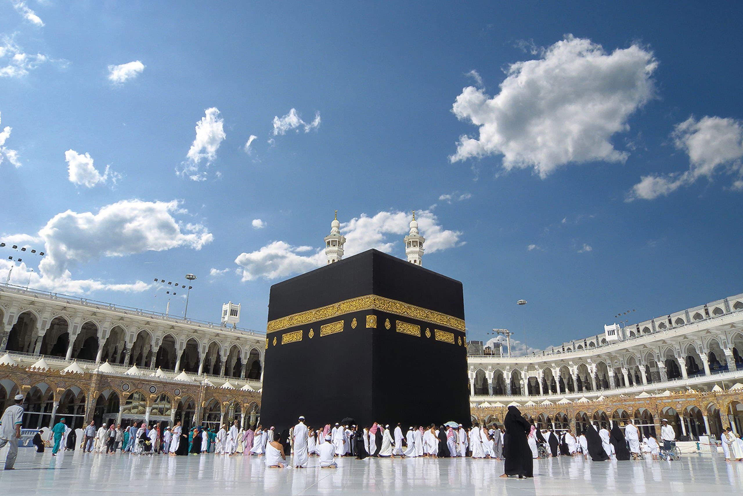 картинки мечеть кааба экономия