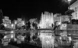 Фото Площади Независимости в Киеве
